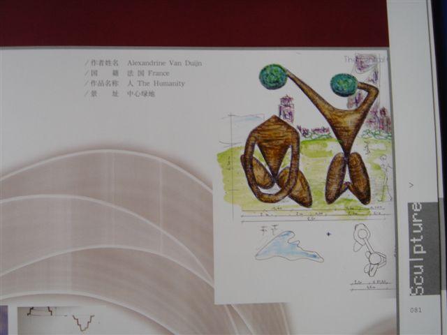 projet sculpture shanghai